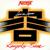 Accept - Kaizoku-Ban - Gul LP