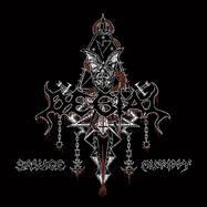 Degial - Savage Mutiny - LP
