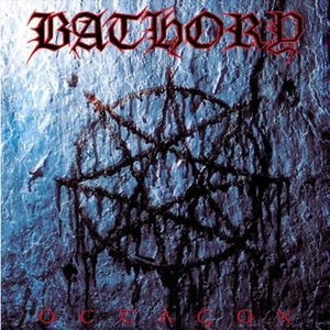 Bathory - Octagon - LP