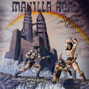 Manilla Road - Spiral Castle - Oxblood LP