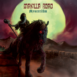 Manilla Road - Mysterium - Purple LP